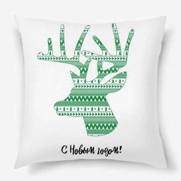 Подушка «Олень: С Новым годом!»
