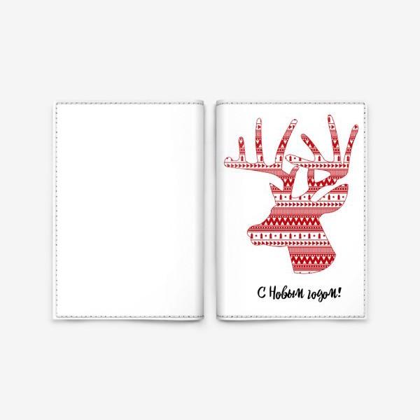 Обложка для паспорта «Олень: С Новым годом!»