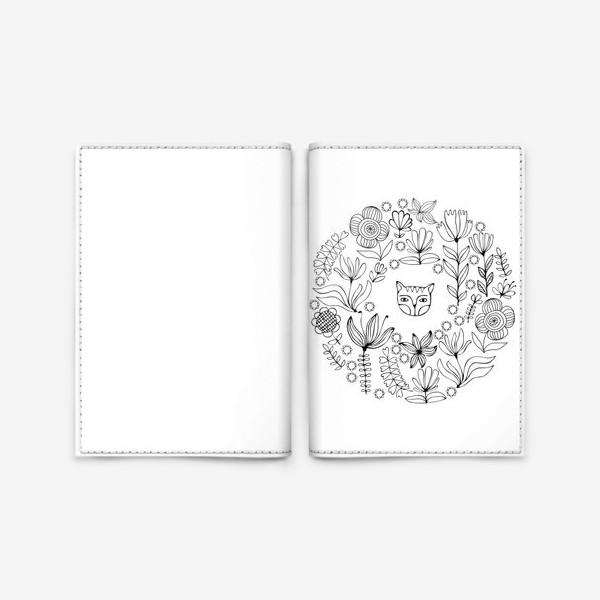 Обложка для паспорта «Цветочный круг»