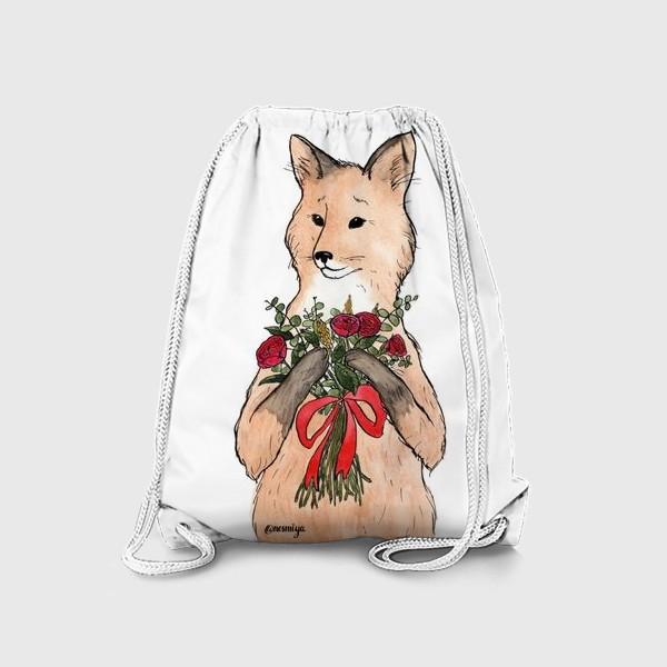 Рюкзак «Лиса»