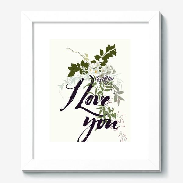 Картина «Love you»
