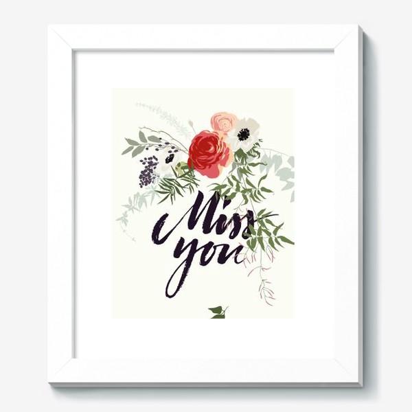Картина «Miss you»