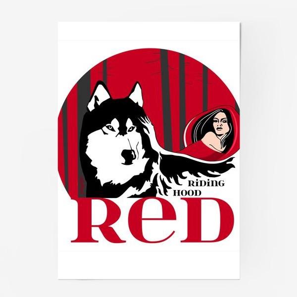 Постер «Волк и Красная шапочка»