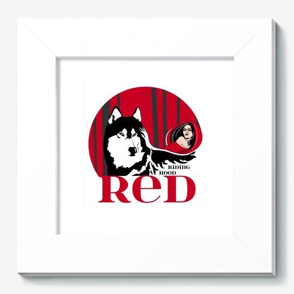 Картина «Волк и Красная шапочка»