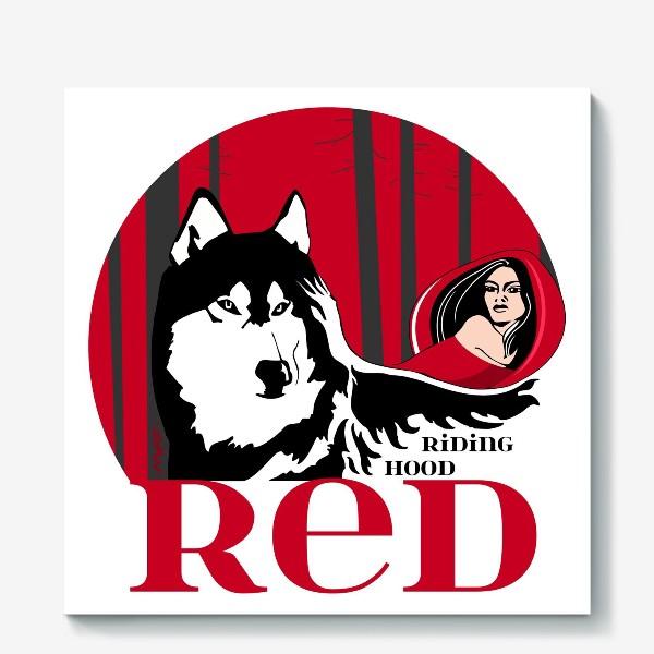 Холст «Волк и Красная шапочка»