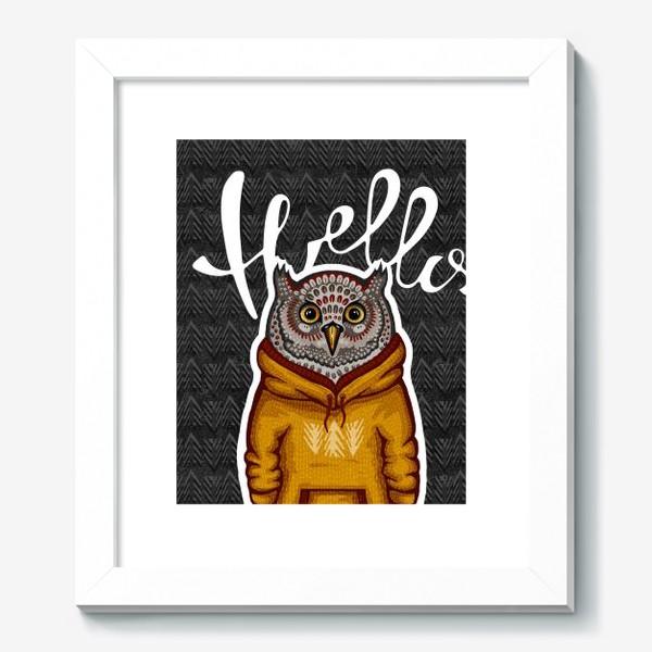 Картина «Звери с приветом. Сова хипстер стикер »
