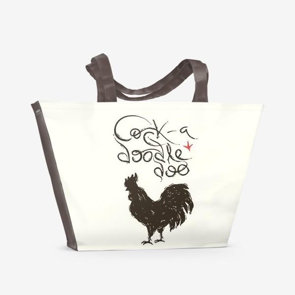 Пляжная сумка «Кукареку!»