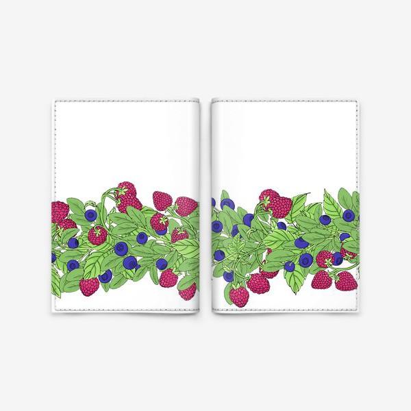 Обложка для паспорта «Летние ягоды паттерн»
