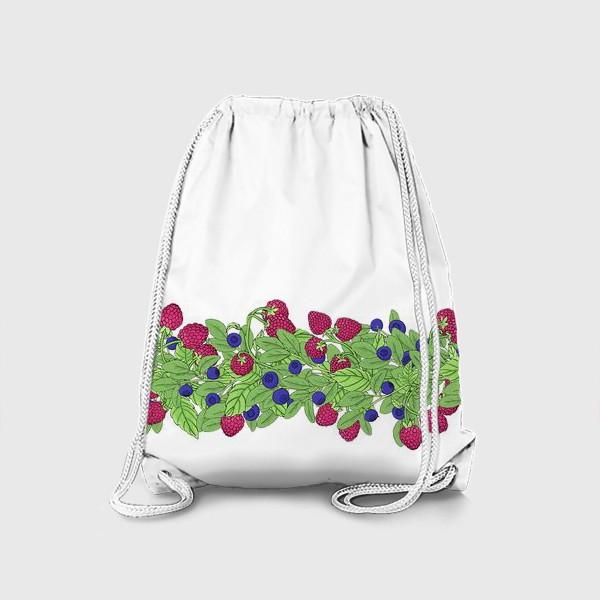 Рюкзак «Летние ягоды паттерн»