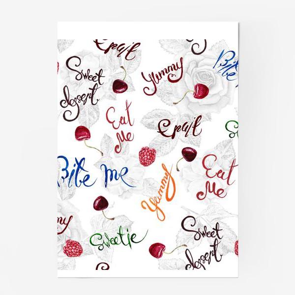 Постер «Слова и фразы о еде»