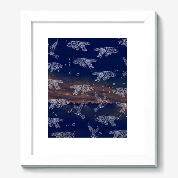 Картина «В синем море в белой пене»