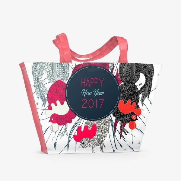 Пляжная сумка «3 петушка 2017»