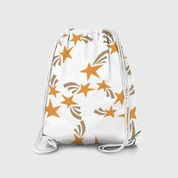 Рюкзак «Stars»