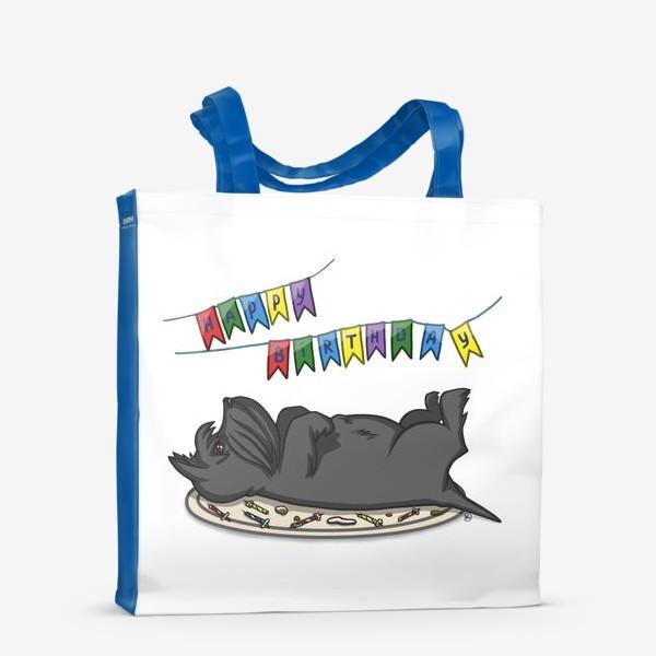 Сумка-шоппер «С Днем рождения. Торт и шотландский скотч терьер»