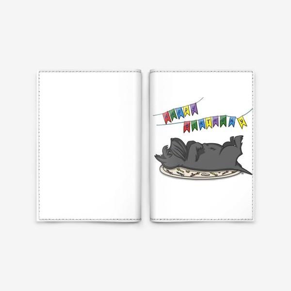 Обложка для паспорта «С Днем рождения. Торт и шотландский скотч терьер»