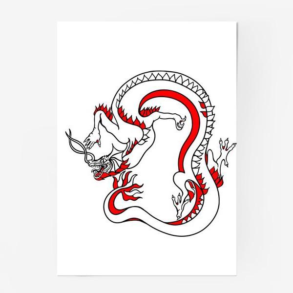 Постер «Дракон»