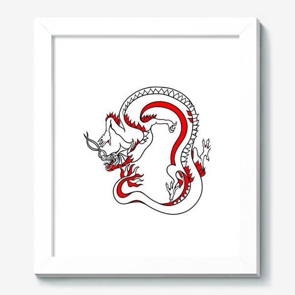 Картина «Дракон»