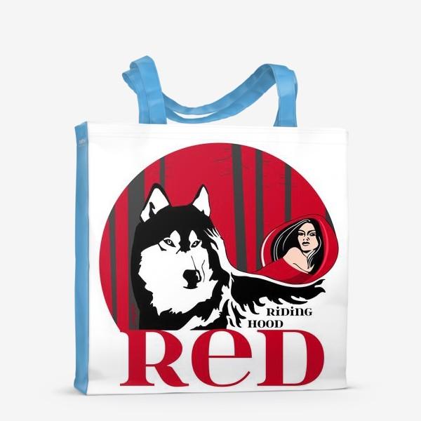 Сумка-шоппер «Волк и Красная шапочка»