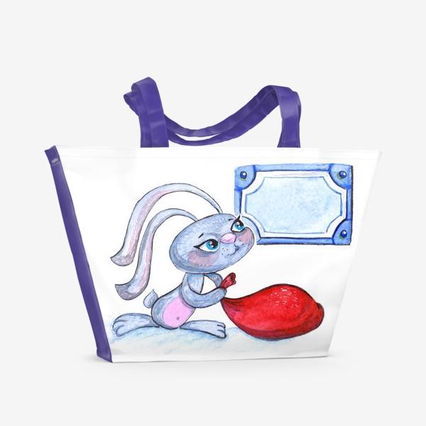 Пляжная сумка «Заяц с подарками»