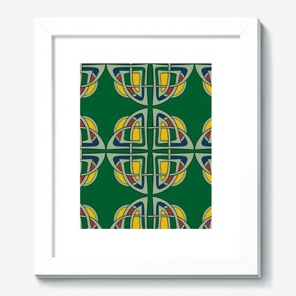 Картина «Кельтский полдень»