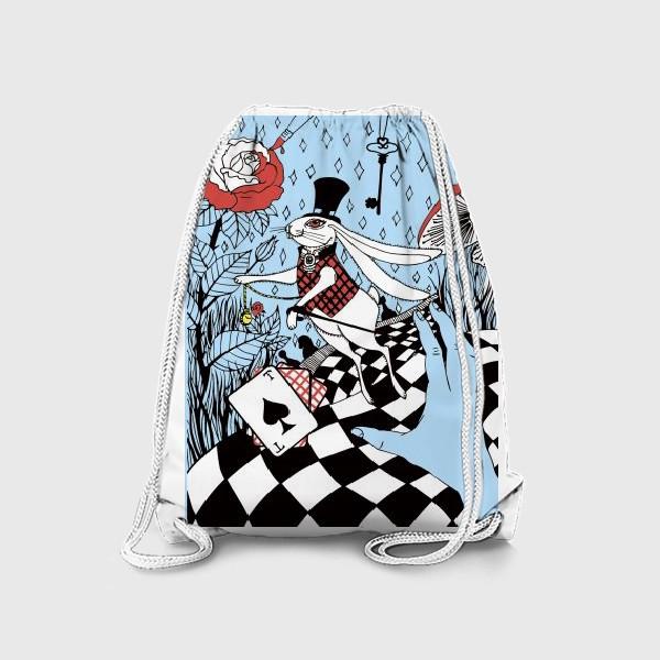"""Рюкзак «Иллюстрация к сказке Алиса в стране Чудес """"Кролик с карманными часами""""»"""