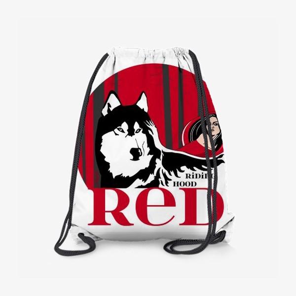Рюкзак «Волк и Красная шапочка»