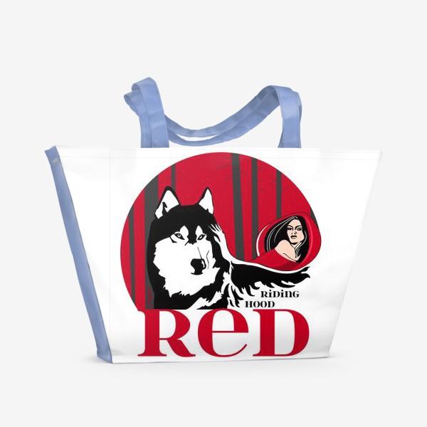 Пляжная сумка «Волк и Красная шапочка»