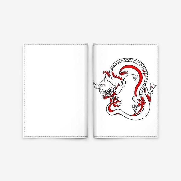 Обложка для паспорта «Дракон»