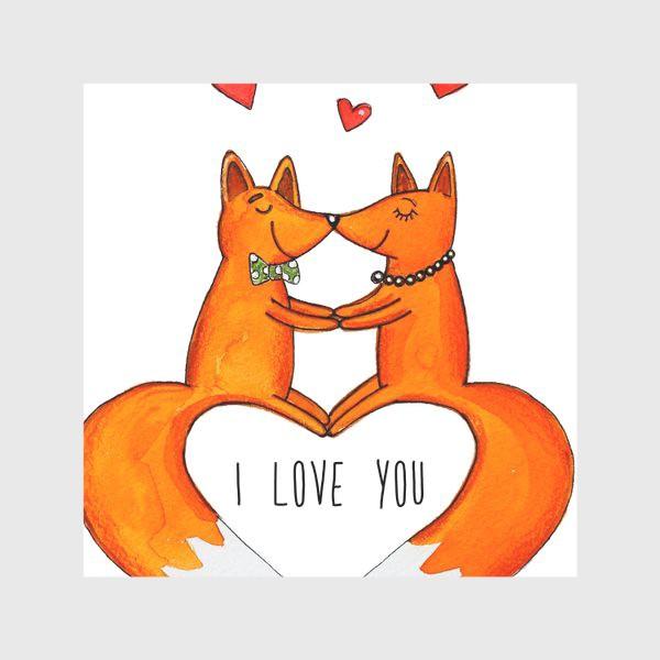 Скатерть «Влюбленные лисы»