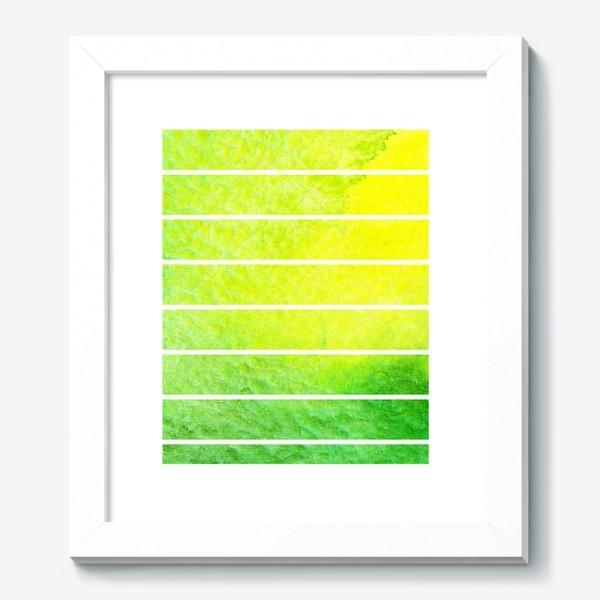 Картина «Яркие полоски акварель»