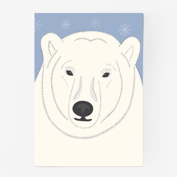 Постер «Белый (полярный, северный) медведь»