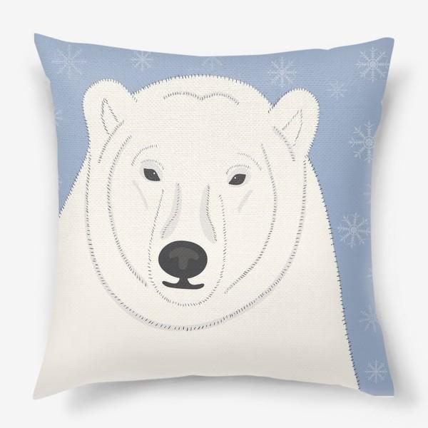 Подушка «Белый (полярный, северный) медведь»