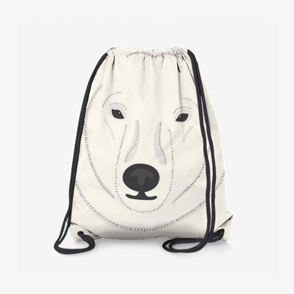 Рюкзак «Белый (полярный, северный) медведь»