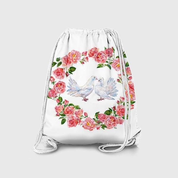 Рюкзак «Влюбленные голубки и розовый венок»