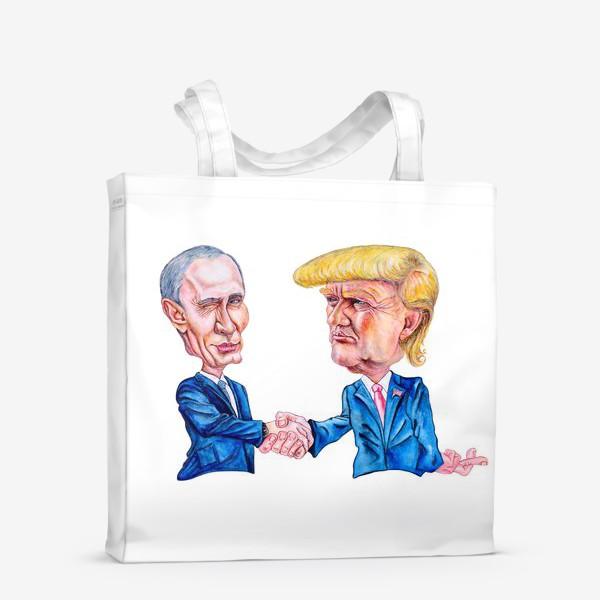 Сумка-шоппер «Шарж - портрет Путин и Трамп (рукопожатие)»
