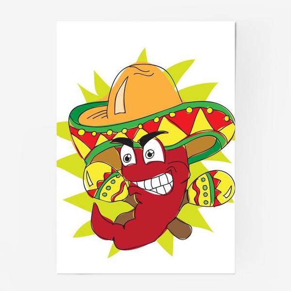 Постер «Мексиканский перчик»
