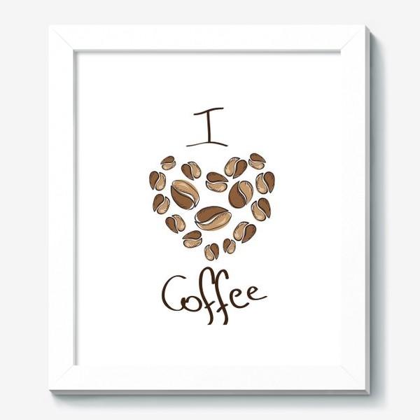 Картина «I love coffee»
