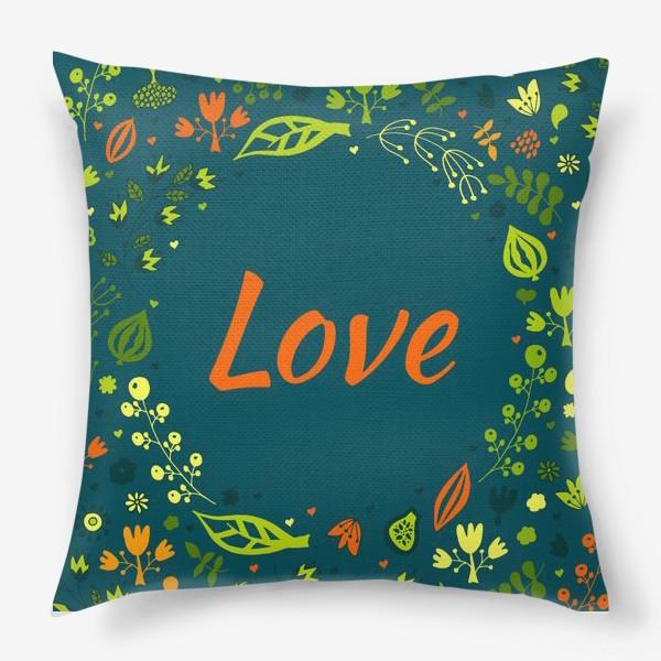 Подушка «Валентинка с любовью»