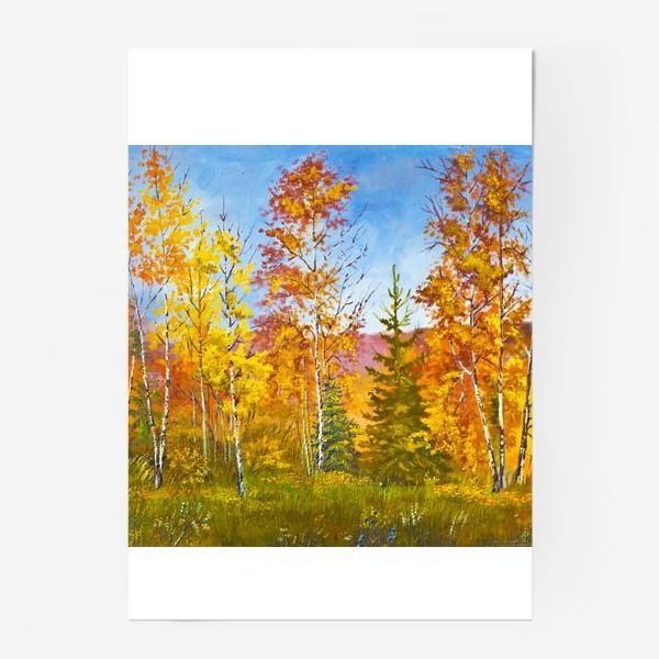 Постер «Осенний лес»