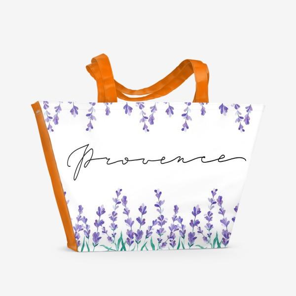 Пляжная сумка «Прованс акварель»