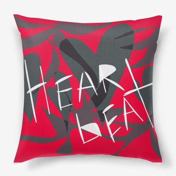 Подушка «heartbeat»