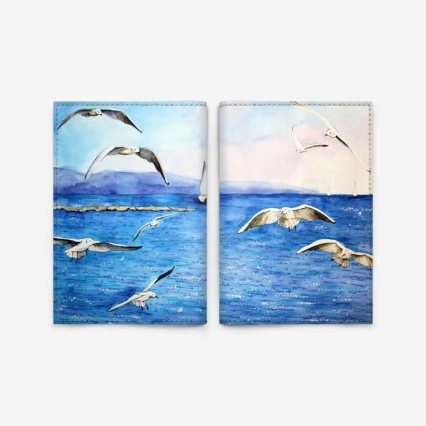 Обложка для паспорта «Морские чайки»