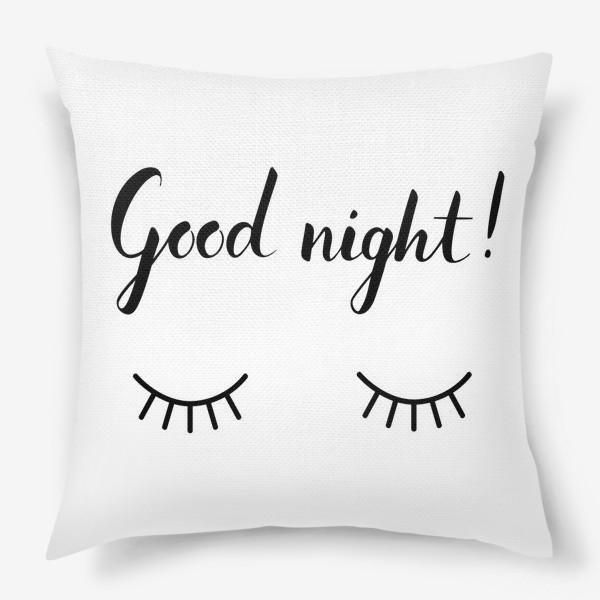 Подушка «Good night!»