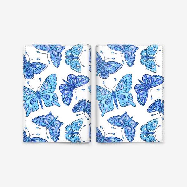 Обложка для паспорта «Голубые бабочки»
