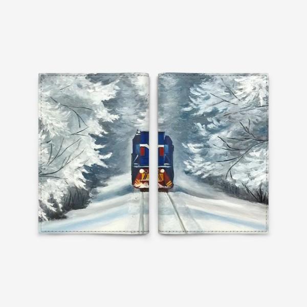 Обложка для паспорта «Поезд в зимнем лесу»