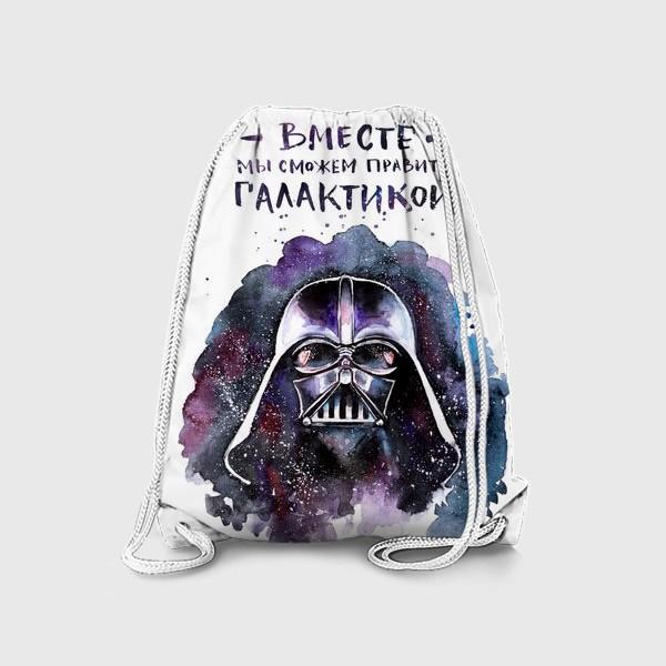 Рюкзак «Влюбленный Дарт Вейдер»