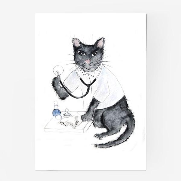 Постер «Котики лечат. Врач-терапевт»