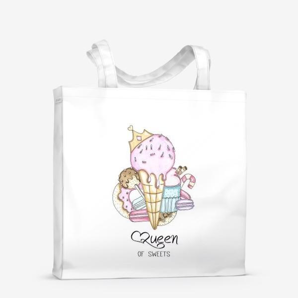 Сумка-шоппер «Королева сладостей »