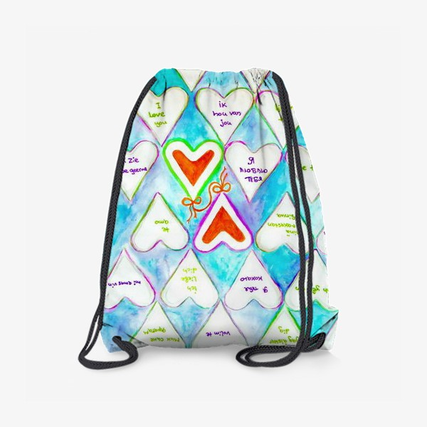 Рюкзак «Я люблю тебя»