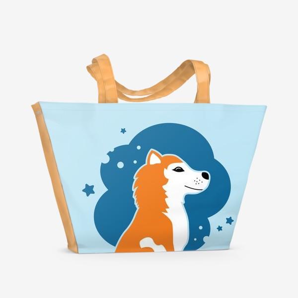 Пляжная сумка «Мечтательный хаски со звездами»